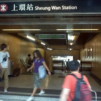 Photo taken at MTR Sheung Wan Station by Renato B. on 4/11/2012