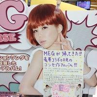 4/30/2012 tarihinde Tomoaki M.ziyaretçi tarafından Tower Records'de çekilen fotoğraf