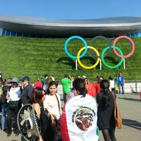 Photo taken at London 2012 Olympic Park by Paulo T. on 8/9/2012