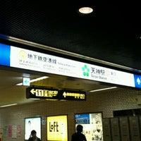 Photo taken at Tenjin Station (K08) by Takaki O. on 4/30/2012