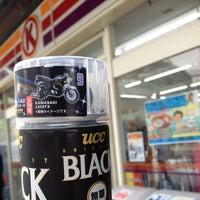 Photo taken at サークルK 新横浜駅前店 by Yankinu on 6/15/2012
