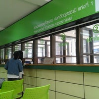 Photo taken at Udon Thani Bus Terminal by pichai p. on 8/12/2012