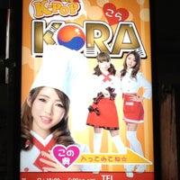Photo taken at K-POP居酒屋 KORA by Haragoo_Love on 7/1/2012