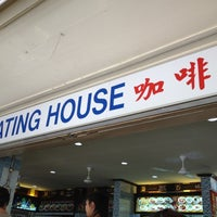 Photo taken at 123 Eating House by Thomas L. on 8/18/2012
