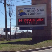 Photo taken at The Shine Shop Express Auto Wash by Courtland S. on 2/26/2012