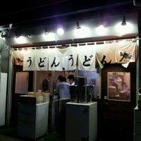 Photo taken at Oniyamma by Ami T. on 4/12/2012