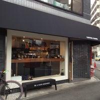 Das Foto wurde bei Be A Good Neighbor Coffee Kiosk von Ryosuke Y. am 2/16/2012 aufgenommen