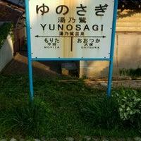 Photo taken at Yunosagi Station by yanm 7. on 5/13/2012