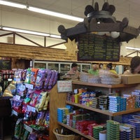 Photo taken at Husky Deli by Jaime H. on 8/15/2012