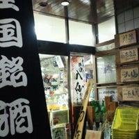 Photo taken at 小山商店 by chikamaro 2. on 2/23/2012