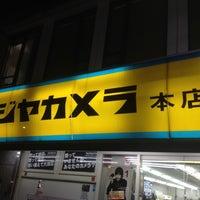 Photo taken at Fujiya Camera by Sleggar_Law on 4/6/2012