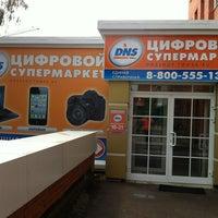 Photo taken at ДНС by Denis B. on 6/8/2012