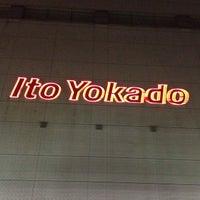 Photo taken at Ito Yokado by masa1 S. on 4/14/2012