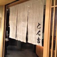 Photo taken at Tonkichi (とん吉) by ✈️⚓️😃😀😊 on 3/11/2012