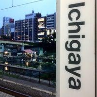 Photo taken at Ichigaya Station by Shingo H. on 6/15/2012