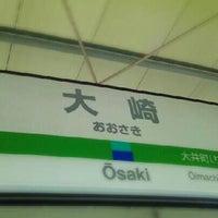 Photo taken at Ōsaki Station by Fuu j. on 3/3/2012
