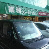 Photo taken at 業務スーパー 富松店 by Atsuo I. on 7/21/2012
