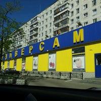 Photo taken at Седьмой континент by Катя Ш. on 5/10/2012