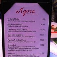 Photo taken at Agora Churrascaria by Paulo J. on 4/28/2012