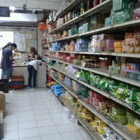 Photo taken at Comercial Gourmet Orientales - mercado chino by Kelly Z. on 9/1/2012