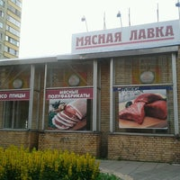Photo taken at Мясная Лавка by Пётр С. on 6/15/2012
