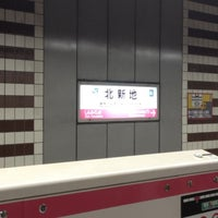 Photo taken at Kitashinchi Station by RICETREE . on 8/3/2012