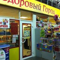 Photo taken at Здоровый Город №17 by KatjaRa on 7/5/2012