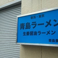 6/30/2012にKazuki H.が青島食堂 秋葉原店で撮った写真