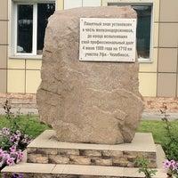 Photo taken at Железнодорожный районный суд by Николай С. on 8/29/2012