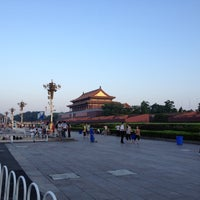 Photo taken at National Museum of China by JH on 8/3/2012