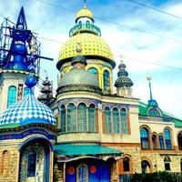 Photo taken at Храм всех религий by Елена В. on 6/16/2012