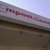 Photo taken at Empost by Rashid S. on 8/28/2012