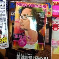 3/24/2012にc3po2006が未来屋書店 品川シーサイド店で撮った写真