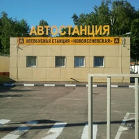 Снимок сделан в Автостанция «Новоясеневская» пользователем Lahmita 6/21/2012