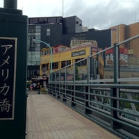 Photo taken at 恵比寿南橋 (アメリカ橋) by ざるそば on 6/3/2012