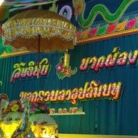Photo taken at หมู่2ตำบลสวนส้ม by Kaemz C. on 7/28/2012