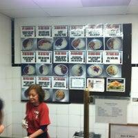 Photo taken at Chino Bandido by Cory H. on 3/13/2012