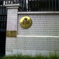 Photo taken at Kedutaan Besar Spanyol (Embassy of the Kingdom of Spain) by shanley y. on 3/16/2012