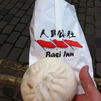 รูปภาพถ่ายที่ Baozi Inn โดย Gordon F. เมื่อ 2/19/2012