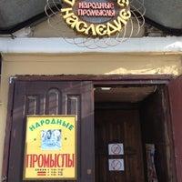 Foto scattata a Вятское наследие da Alexander il 7/20/2012