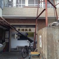 Photo taken at 天満温泉 by niena on 8/10/2012
