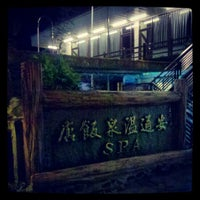 Photo taken at 安通溫泉飯店 An-Tong Hot Springs Resort by Lcya L. on 8/29/2012