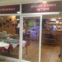 Photo taken at Bardoni Jerusalem by Luiz V. on 5/20/2012