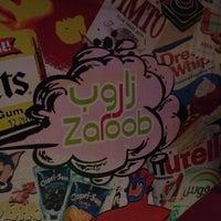 Photo taken at Zaroob Restaurant by AjO on 3/7/2012