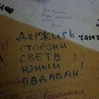 Photo taken at Дом с ротондой by Sophie S. on 5/13/2012