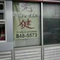 Photo taken at Mitsu-Ken by Malia C. on 3/9/2012