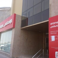 Photo taken at Aramex by M 1. on 7/21/2012