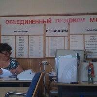 Photo taken at Профком МФТИ by George R. on 6/8/2012