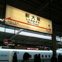 Photo taken at JR Shin-Ōsaka Station by ikuma on 3/5/2012