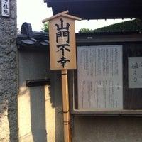 Photo taken at 浄桂院 by 和彦 石. on 7/29/2012